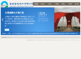 portal.ancang.com
