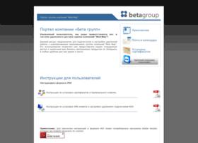 portal.betta.ru