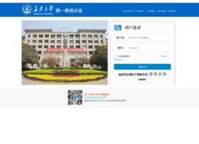 portal.chd.edu.cn