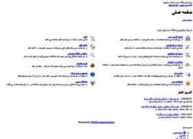 portal.echargesite.com