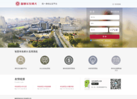 portal.ecnu.edu.cn