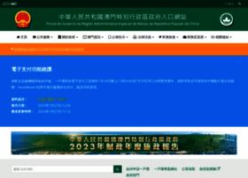 portal.gov.mo