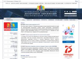 portal.iv-edu.ru