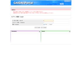 portal.kansaigaidai.ac.jp