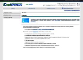 portal.keysystems.ru
