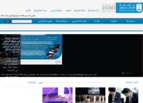 portal.ksu.edu.sa