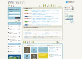 portal.oit.ac.jp