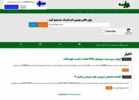 portal.qaemhost.ir