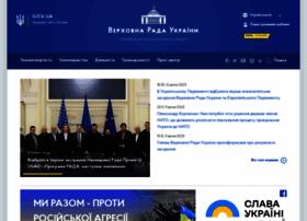 portal.rada.gov.ua