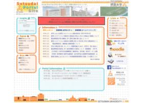 portal.setsunan.ac.jp