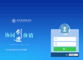 portal.sias.edu.cn