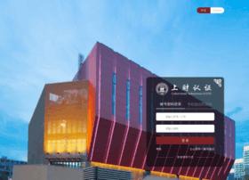 portal.sufe.edu.cn