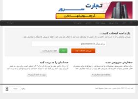 portal.tejaratserver.com