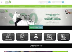 portal.teletalk.com.bd