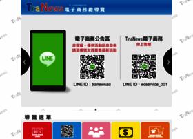 portal.tranews.com