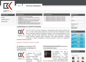 portal.volgetc.ru