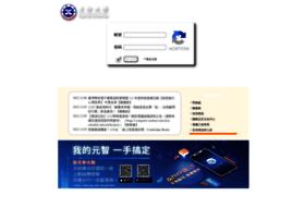 portal.yzu.edu.tw
