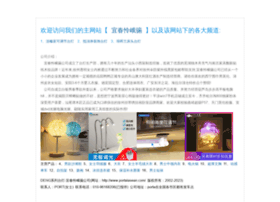 portalasean.com