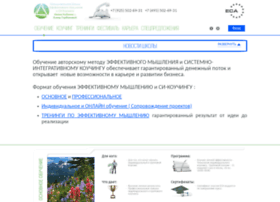 portalopen.ru