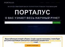portalus.ru