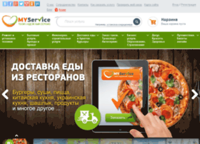 portamix.com.ua