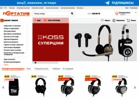 portativ.ua