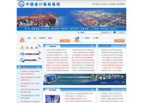 portcontainer.cn
