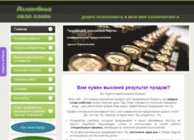 portcopir.ru
