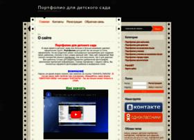 portfolio-detka.ru
