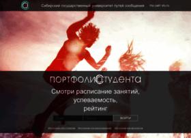 portfolio.stu.ru