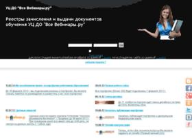 portfoliodou.ru