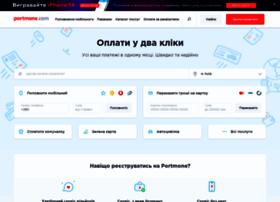 portmone.com.ua