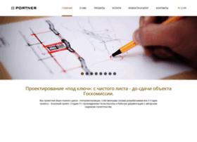 portner.ru