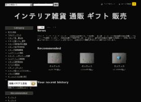portofino.shop-pro.jp