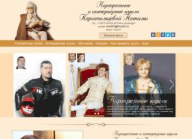 portraitdolls.ru