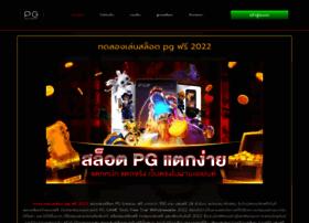 portraitsofaddiction.com