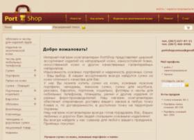 portshop.com.ua
