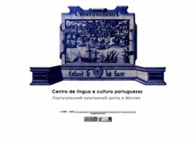 portugues.ru