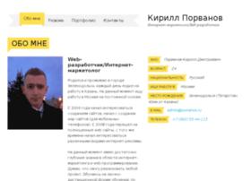 porvanov.ru