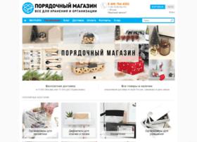 poryadokshop.ru