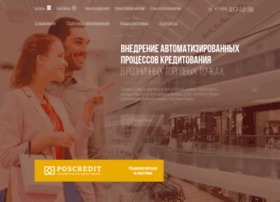 pos-credit.ru