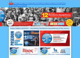 poseidon-athenshalfmarathon.com