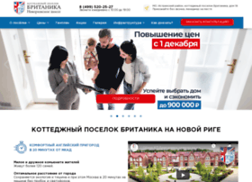 poselok-britanika.ru
