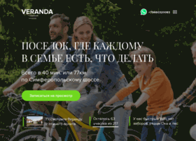 poselokveranda.ru