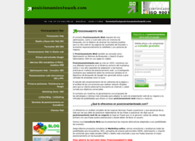 posicionamientoweb.com