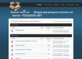 posilok.net