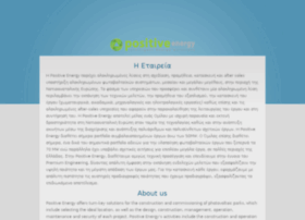 positiveenergy.gr