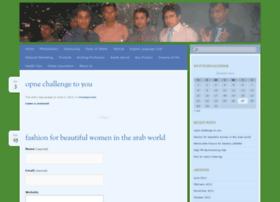 positivemindbangladesh.wordpress.com