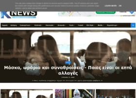 positivesolutions.gr