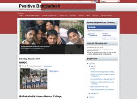 positivetechnology.blogspot.com